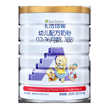 卡洛塔妮幼儿配方奶粉
