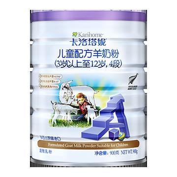卡洛塔妮儿童调制羊乳粉